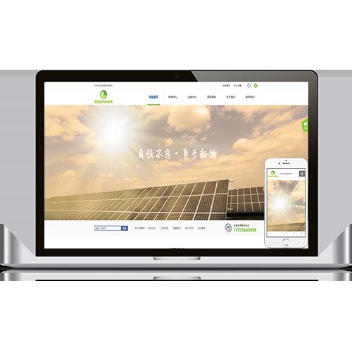 湖南多美新能源科技有限公司